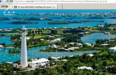 旅遊欣視界/加勒比海10個較便宜的旅遊景點