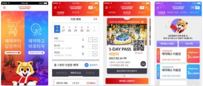 韓國遊樂園推薦|遊樂園資訊 門票 交通懶人包