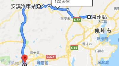 福建拾珍 七 -清水岩祖廟