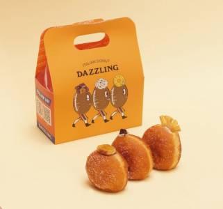 Dazzling Cafe首推外帶甜點 蜜糖甜甜圈買一送一