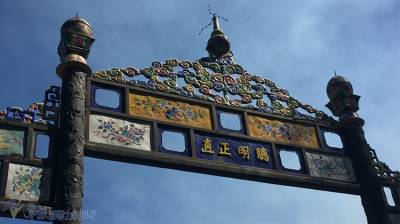 越南縱遊 三十 順化明命帝孝陵