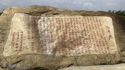 廣西邊境 三 崇左花山岩畫 博物館 九牛爬坡