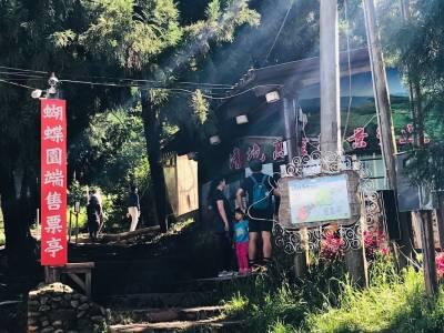 清境2019必遊景點:漫步高空雲端全台最長的天空步道