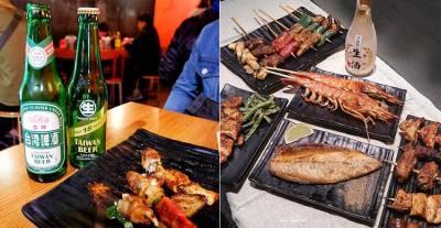 小資女消愁好去處!台北5間人氣串燒店,有肉有酒還不貴!
