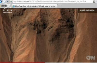 欣鮮事/時機歹! 有20萬人申請移居火星