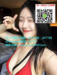 台灣紅燈區小太陽外送茶援交妹性服務性交易加賴DJ669或JKF7788
