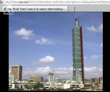 欣鮮事/紐約新世貿中心一號大樓 全美最高樓