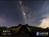 8K縮時攝影「看見台灣」 清境合歡美景產生器