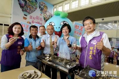 王功漁火節週末登場 體驗「海陸兩棲」樂活輕旅行