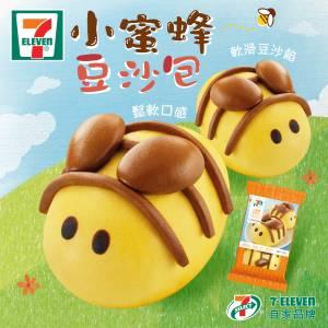 7-Eleven自家品牌 7-SELECT 今期新品 - 口水雞味魚肉燒賣驚喜登場 同場加映小蜜蜂可愛造型包點