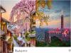 「2020旅客夢想目的地」前10名大公開!第一名英國倫敦,台北名列第20名