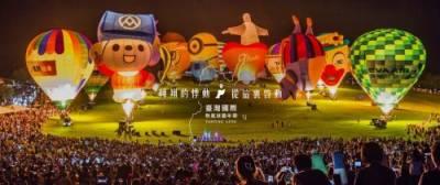 臺東巨型旅行箱快閃香港 打包「臺灣最美後花園」 一解港人對臺灣的思念