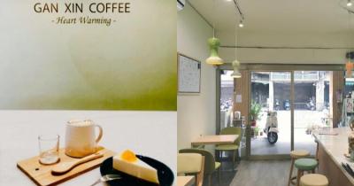 萬華咖啡廳Top 10時髦精選!老宅翻新 北歐簡約翻轉你的刻板印象,網友驚呼:「這真的是萬華?」