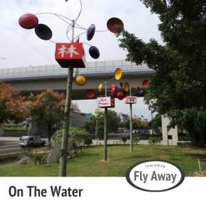 台中 寶之林家具回收再生中心 旅遊夜市趴趴走