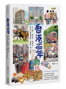揭開香港不能拆卸的「鬼屋」神秘面紗?一清拆,陸續發生奇怪且靈異事件