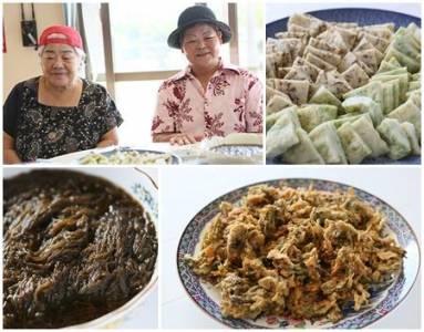 嚐嚐沖繩媽媽的涼拌水雲|台灣好食材