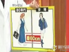 日本女高校生裙子刷新「最短記錄」網友稱要轉學去日本