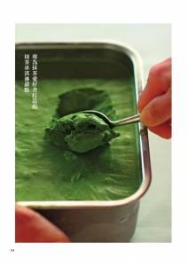 夏日炎炎~不想吃甜膩膩的各種甜點.冰品嗎 來試試自己做抹茶幸福甜點~