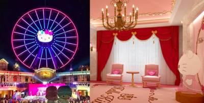 全球首座Hello Kitty主題樂園正式開幕了!絕對不能錯過的Kitty摩天輪!看到Kitty主題餐廳整個融化了...