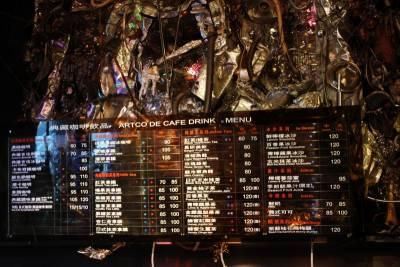 富有濃厚人文氣息風味的「典藏咖啡館」