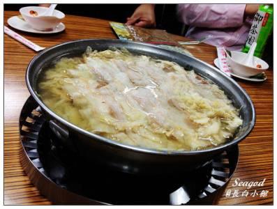 台北好好吃~長白小館東北酸菜白肉火鍋酸到讓人想念的好滋味