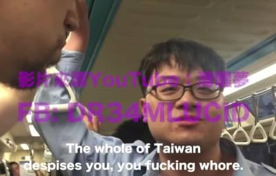 中外網友都驚了:這個男的把台灣的美好形象給玷污了!