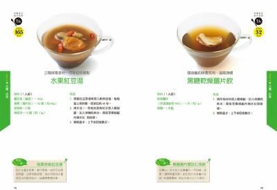 用「燜燒罐」快速熬煮極致高湯