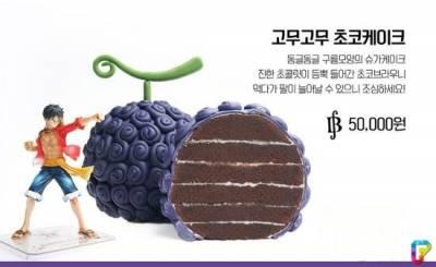 蛋糕店做出現實版的惡魔果實了,切開後的裡面的模樣讓魯夫都要羨慕!