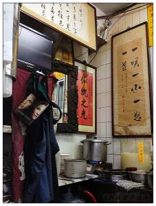 台北好好吃~劉山東牛肉麵紮實有勁的牛肉泡餅