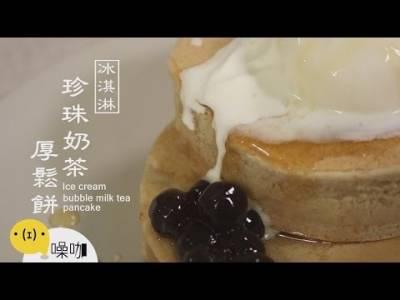 辣炒雞胸麵 Stir-Fried Spicy Chicken Noodles
