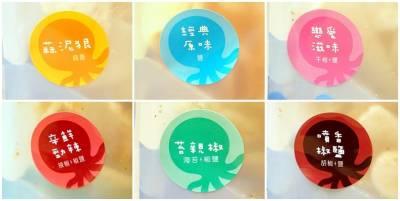 【團購】海王貝貝‧超涮嘴的下午茶首選 無防腐劑 反式脂肪,印尼道地的小卷餅風味
