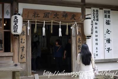 充滿古意又到處都是小鹿班比的奈良