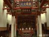結合傳統行銷在地 新埔宗祠博物館打造獨特觀光特色