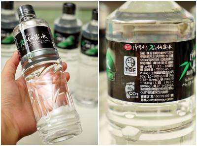 【竹炭水】味丹多喝水鹼性竹炭水‧採用台灣孟宗竹過濾 富含礦物質的鹼性礦泉水 居家料理好幫手