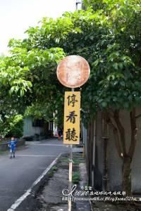 【台北松山區】落幕前的最後回首.臺北機廠