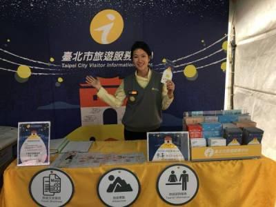 行動旅服站前進台北燈節 服務旅客「五」夠貼心