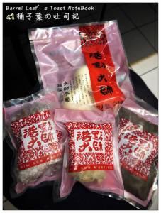 【港式飲茶】台北市信義區│九龍塘茶餐廳 統一阪急店 -- 不錯~不過是還沒有到讓我黯然消魂