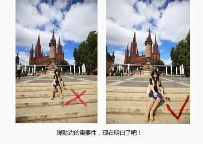 拍照只需3招,教你把女朋友拍成長腿正妹,假期出遊必學!