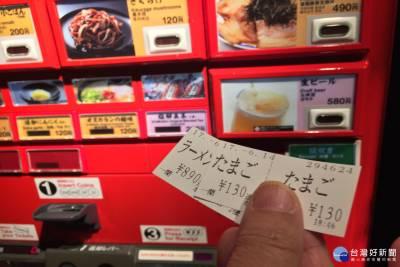 一蘭台北開店 日本福岡總店未見「麵」子光彩