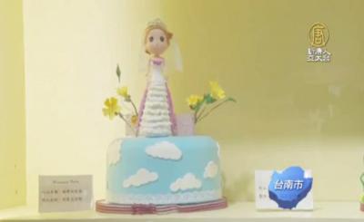 全台第一家!「藝術蛋糕觀光工廠」台南開幕囉~自己動手做蛋糕超有趣!