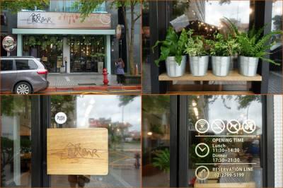 飯bar內湖店,西湖站美食推薦,內湖好吃中式餐廳,超合適聚餐的時尚中式餐館