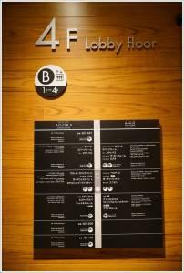 【日本九州】Agora Fukuoka Hilltop Hotel Spa 福岡阿古拉山頂水療飯店‧免費夜景看到飽 超大空間+公共澡堂,還有免費接駁與停車場