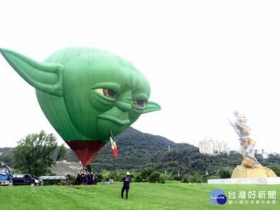 石門水庫熱氣球嘉年華 尤達大師黑武士空中相會