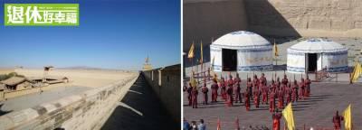 東起山海,西起嘉峪!走訪百年任意門,穿梭城內與大漠~每一步都充滿了前人的用心與智慧!