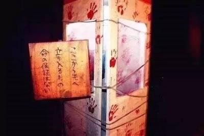 日本六大詭異之地,你敢打卡哪裡?(膽小勿入!)