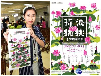 2017桃園蓮花季 7 1觀音休閒蓮花園農業區登場