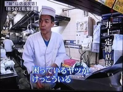 這位日本老人開飯館,5000人吃飯不付錢,只需做一件小事......
