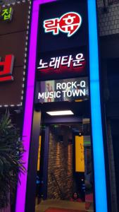韓國的卡拉OK絕對不是那麼簡單!3大練歌房文化大剖析,千萬不要隨便亂進啊~一不小心就去了色情行業!