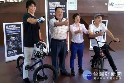 音浪頭城海洋文化節 首辦亞洲極限運動挑戰賽