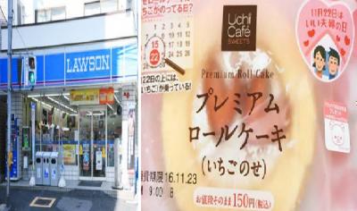 便利到「過分」的日本便利店,難怪日本人這麼離不開它!就讓小編介紹日本各大便利店的明星甜點零食吧!
